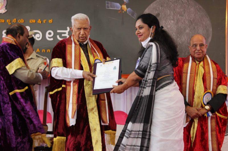 Awarded_Chitra